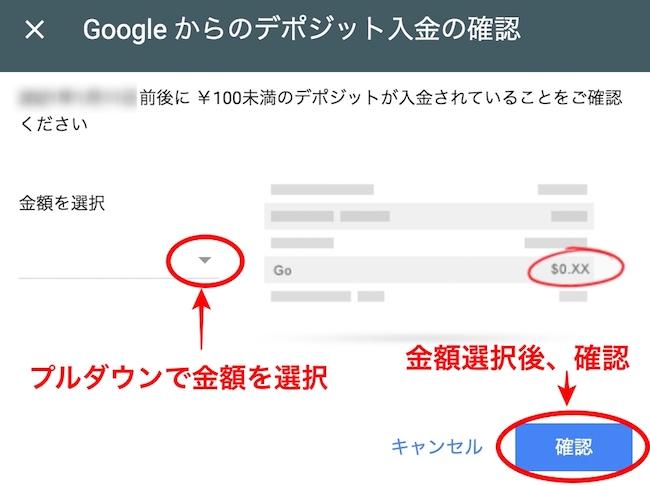 Googleアドセンス、口座登録手順10の画像